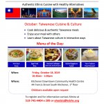 Taiwanese Cuisine - October 18 - Culture Kitchen-1
